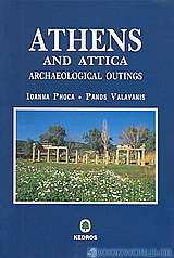 Athens and Attica Archaeological Outings