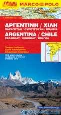 Αργεντινή, Χιλή