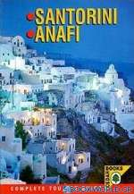 Cyclades. Santorini - Anafi