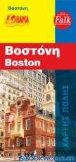 Βοστόνη