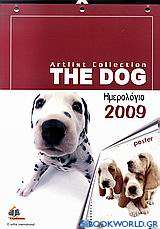 Ημερολόγιο 2009: Artlist Collection - The Dog: Poster