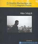 Οι μεγάλοι φωτογράφοι του Magnum Photos: Alex Majoli