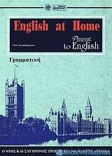 English at home: Grammar
