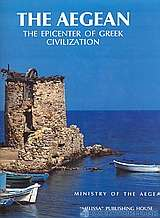 The Aegean