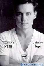 Τζώννυ Ντεπ