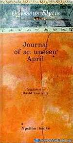 Journal of an Unseen April