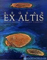 Aegean Ex Altis