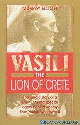 Vasili the Lion of Crete