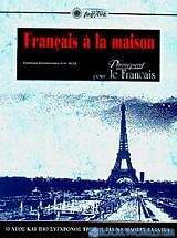 Français à la maison