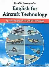 English for Aircraft Technology