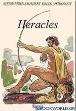 Heracles
