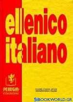 Ellenico italiano