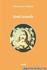 Soul Travels