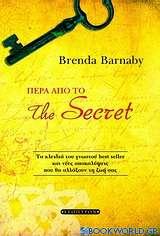 Πέρα από το The Secret