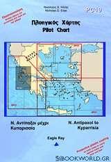 Πλοηγικός χάρτης PC19