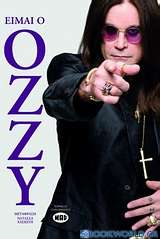 Είμαι ο Ozzy