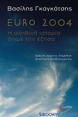 Euro 2004