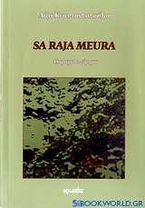 Sa Raja Meura