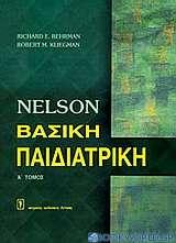Nelson, Βασική παιδιατρική