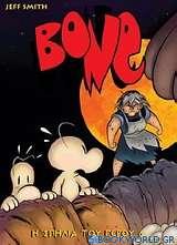 Bone: Η σπηλιά του γέρου