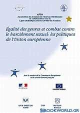 Egalite des genres et combat contre le harcelement sexuel: les politiques de l' Union europeenne