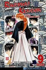 Rurouni Kenshin: Άφιξη στο Κυότο