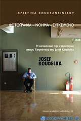 Josef Koudelka, Φωτογραφία, νόημα, συγκείμενο