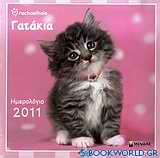 Ημερολόγιο 2011: Rachaelhale - Γατάκια