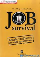 Job Survival