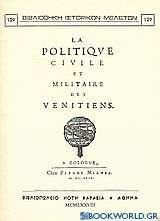 La politique civile et militaire des Vénitiens