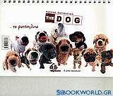 Ημερολόγιο 2009: Artlist Collection - The Dog: ...Τα φατσουλίνια