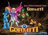 Έλα στον κόσμο των Gormiti!