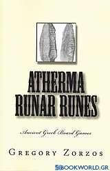 Αρχαιοελληνικό άθυρμα Ρουνάρ (Ρούνες)