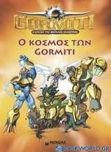 Gormiti: Ο κόσμος του Gorm