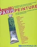 Paris Peinture
