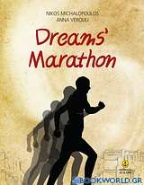 Dreams' Marathon