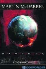 Exmagon