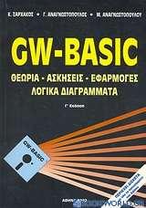 Gw - Basic