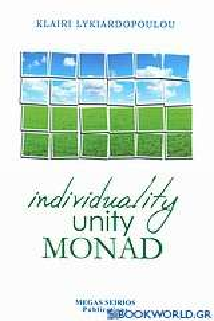 Individuality, Unity, Monad