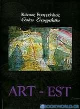 Κώστας Ευαγγελάτος, Art - Est