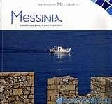 Ημερολόγιο 2011: Messinia