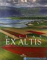 Hellas Ex Altis