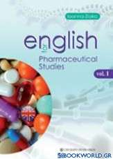 English for Pharmaceutical Studies