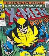 X-Men: Οι µεταλλαγµένοι υπερ-ήρωες