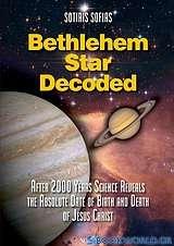 Bethlehem Star Decoded