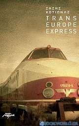 Τrans Europe Express