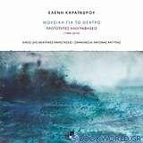 Ελένη Καραΐνδρου, Μουσική για το θέατρο