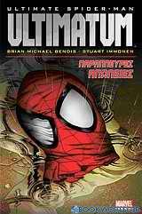 Ultimate Spider-Man: Ultimatum