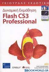 Flash CS3 Professional