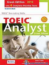 TOEIC: Analyst: Student's Book